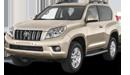 Reprise Toyota Land Cruiser d'occasion